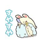 いっぱいシリーズ♡おやすみ3♡(個別スタンプ:3)