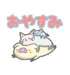 いっぱいシリーズ♡おやすみ3♡(個別スタンプ:5)