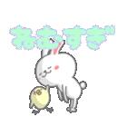 いっぱいシリーズ♡おやすみ3♡(個別スタンプ:6)