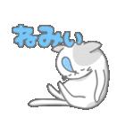 いっぱいシリーズ♡おやすみ3♡(個別スタンプ:7)