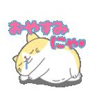 いっぱいシリーズ♡おやすみ3♡(個別スタンプ:8)