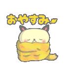 いっぱいシリーズ♡おやすみ3♡(個別スタンプ:9)