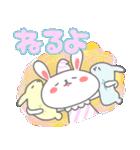 いっぱいシリーズ♡おやすみ3♡(個別スタンプ:10)