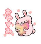 いっぱいシリーズ♡おやすみ3♡(個別スタンプ:11)