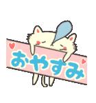 いっぱいシリーズ♡おやすみ3♡(個別スタンプ:12)