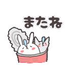 いっぱいシリーズ♡おやすみ3♡(個別スタンプ:13)