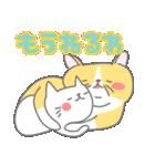 いっぱいシリーズ♡おやすみ3♡(個別スタンプ:14)