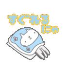 いっぱいシリーズ♡おやすみ3♡(個別スタンプ:15)