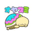 いっぱいシリーズ♡おやすみ3♡(個別スタンプ:16)