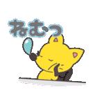 いっぱいシリーズ♡おやすみ3♡(個別スタンプ:17)