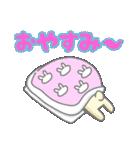 いっぱいシリーズ♡おやすみ3♡(個別スタンプ:18)