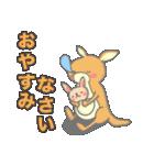 いっぱいシリーズ♡おやすみ3♡(個別スタンプ:20)