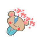 いっぱいシリーズ♡おやすみ3♡(個別スタンプ:21)