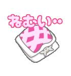 いっぱいシリーズ♡おやすみ3♡(個別スタンプ:22)