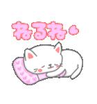 いっぱいシリーズ♡おやすみ3♡(個別スタンプ:23)