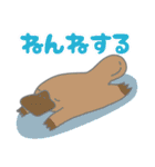 いっぱいシリーズ♡おやすみ3♡(個別スタンプ:24)