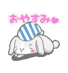 いっぱいシリーズ♡おやすみ3♡(個別スタンプ:26)