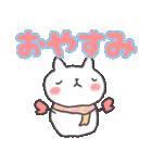 いっぱいシリーズ♡おやすみ3♡(個別スタンプ:27)