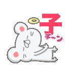 いっぱいシリーズ♡おやすみ3♡(個別スタンプ:29)