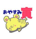 いっぱいシリーズ♡おやすみ3♡(個別スタンプ:31)