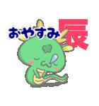 いっぱいシリーズ♡おやすみ3♡(個別スタンプ:33)