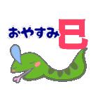 いっぱいシリーズ♡おやすみ3♡(個別スタンプ:34)