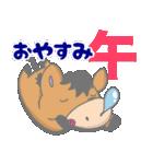 いっぱいシリーズ♡おやすみ3♡(個別スタンプ:35)