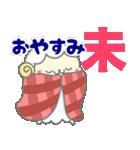 いっぱいシリーズ♡おやすみ3♡(個別スタンプ:36)