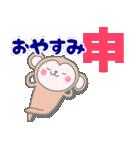 いっぱいシリーズ♡おやすみ3♡(個別スタンプ:37)