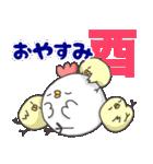 いっぱいシリーズ♡おやすみ3♡(個別スタンプ:38)