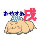 いっぱいシリーズ♡おやすみ3♡(個別スタンプ:39)