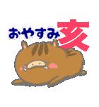 いっぱいシリーズ♡おやすみ3♡(個別スタンプ:40)