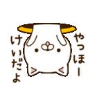 ☆けい☆さんのお名前スタンプ(個別スタンプ:02)