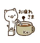 ☆けい☆さんのお名前スタンプ(個別スタンプ:05)
