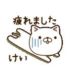 ☆けい☆さんのお名前スタンプ(個別スタンプ:06)