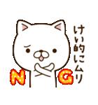 ☆けい☆さんのお名前スタンプ(個別スタンプ:13)