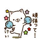 ☆けい☆さんのお名前スタンプ(個別スタンプ:17)