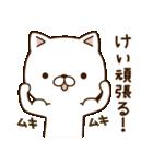 ☆けい☆さんのお名前スタンプ(個別スタンプ:18)