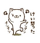 ☆けい☆さんのお名前スタンプ(個別スタンプ:25)