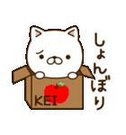 ☆けい☆さんのお名前スタンプ(個別スタンプ:28)