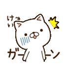 ☆けい☆さんのお名前スタンプ(個別スタンプ:30)