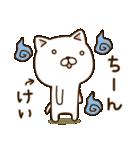 ☆けい☆さんのお名前スタンプ(個別スタンプ:32)