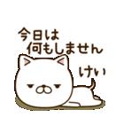 ☆けい☆さんのお名前スタンプ(個別スタンプ:34)