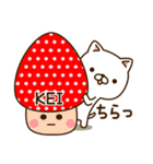 ☆けい☆さんのお名前スタンプ(個別スタンプ:36)