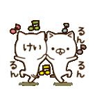 ☆けい☆さんのお名前スタンプ(個別スタンプ:38)