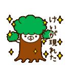 ☆けい☆さんのお名前スタンプ(個別スタンプ:39)