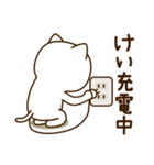 ☆けい☆さんのお名前スタンプ(個別スタンプ:40)