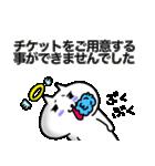 ライブチケット【当選・落選】奮闘記(個別スタンプ:3)