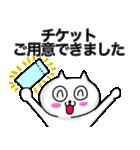 ライブチケット【当選・落選】奮闘記(個別スタンプ:4)