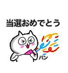 ライブチケット【当選・落選】奮闘記(個別スタンプ:6)
